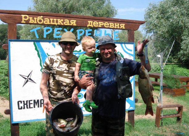 база рыбацкая деревня астраханская область официальный сайт