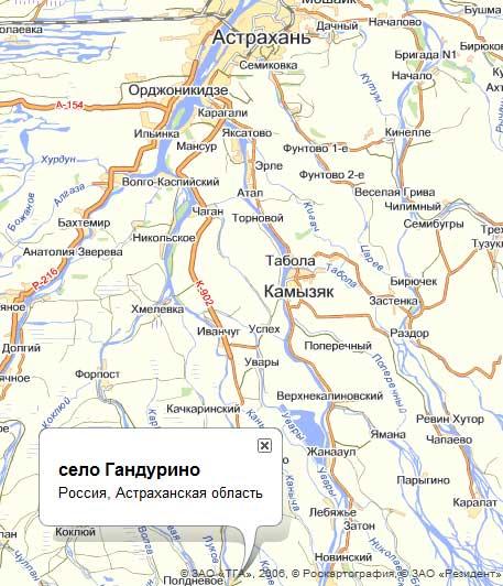 рыбалка в камызякском районе карта