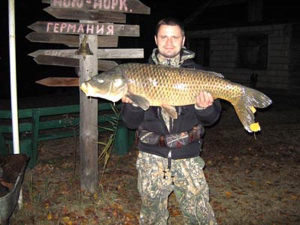 касимов рыболовные магазины