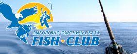 «Fish Club»