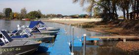 Рыболовно–охотничья база «На Калиновке»