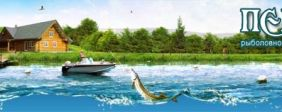 Рыболовно-охотничий клуб «Пеней»