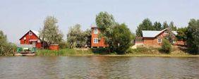 Рыболовно-охотничья база «Динамо»